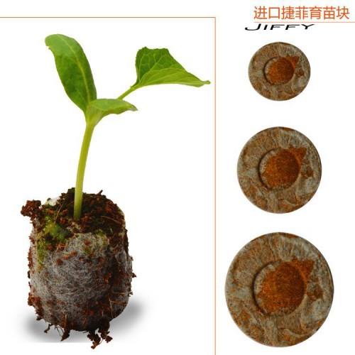 Count Jiffy Peat Pellets Seed Starting Plugs Seeds Starter pallet Seedling Soil Block
