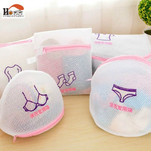 Shirt Sock Underwear Wash laundry Lingerie Protecting Mesh Bag basket Thickened Double Layer Zippered clothes storage