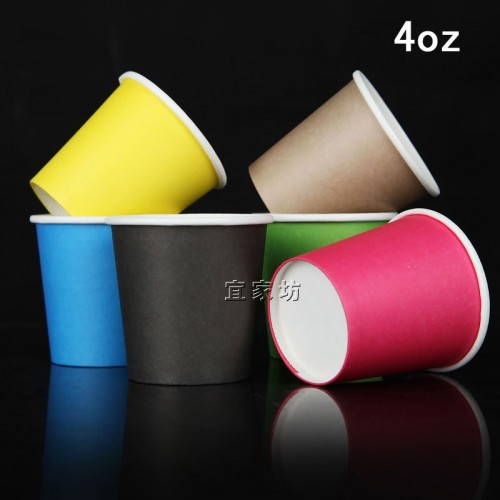 4 oz disposable cups thick tasting concentrated color tasting cup coffee paper cup for