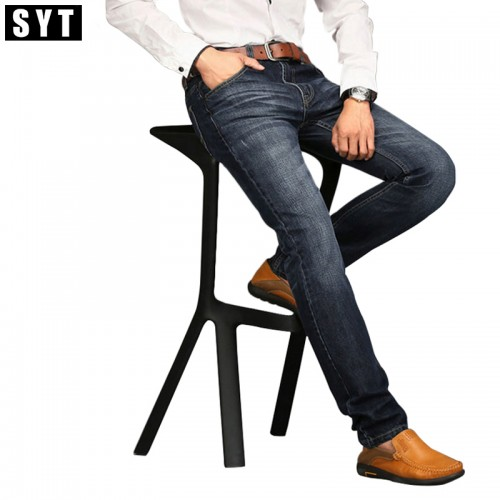 New Trendy Men's Jeans (32)