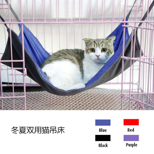 Polyester Rat Rabbit Cat Cage Hammock Small Pet Bed Cover Bag Blankets Mascotas