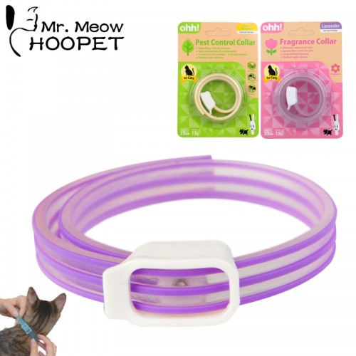 Cats With Flea Collars Natural Essential Oils Pets Control Collar Clove And Lavender Scent
