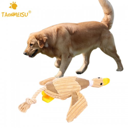 Pet Puppy Dog Chew Sound Squeaky Plush Sound Duck Toys Funny Soft Pets Cat Bite Chewing
