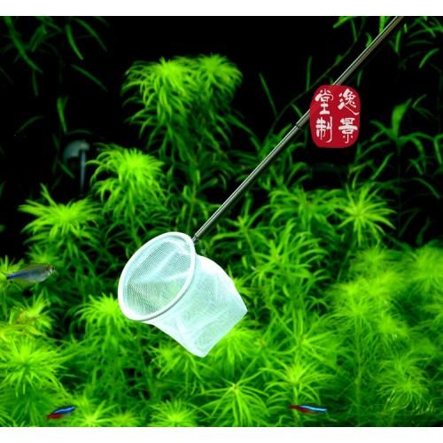 Special net aquarium Red bee shrimp small fish retractable fish catch net white black