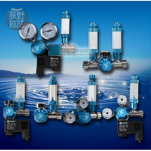 Aquarium CO2 Regulator with Check Valve Bubble Counter magnetic Solenoid Valve