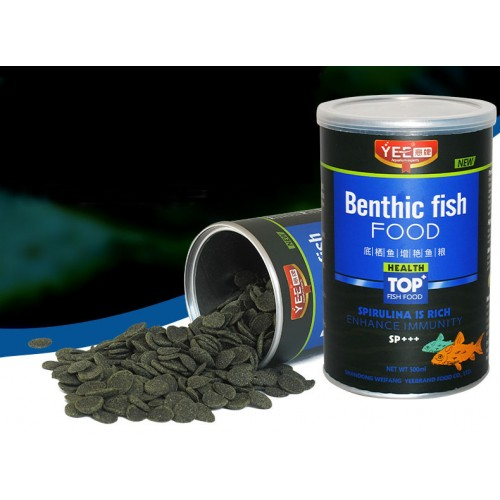 Pleco Multi Wafers Suckermouth catfish Benthic fish small bottom fish food canister feeder aquarium