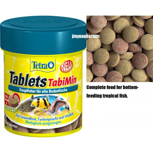 Tetra Tablets TabiMin Suckermouth catfish Benthic fish small bottom fish food canister feeder aquarium
