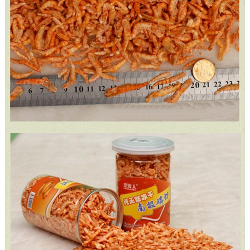 dried shrimps krills rich in protein vitamin astaxanthin for turtle