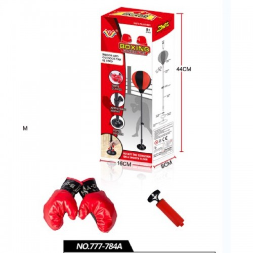 Punch Ball Set Children Boxing Punch Bag Adjustable Portable With Gloves For Kids