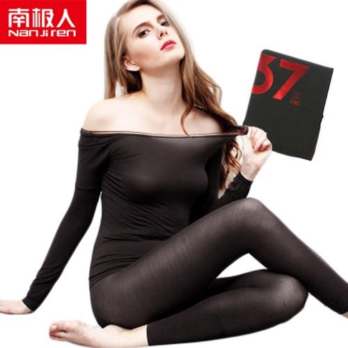 Hot Winter 37 Degree Women Slimming Shaper Women Thermal Underwear Ultrathin Heat Long Johns Elastic Seamle
