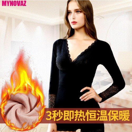 Women Thermal Underwear Temperature 37 Degrees Female Lace Underwear Thin Seamless Backing