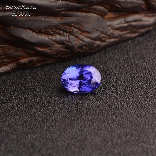 7 25 carat Natural Tanzanite Loose Stone Cabochon Bare Stone Surface Rich3A 4A