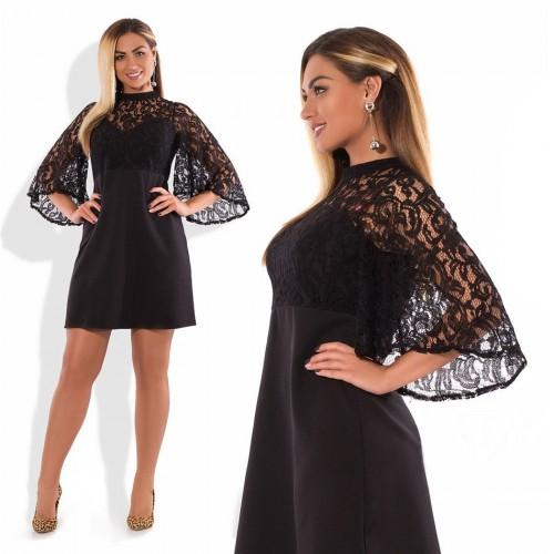 Flare Sleeve Mini Summer Dress Party Dress for Women