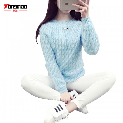 Fashion Casual Solid Color Wild Bottoming Knit Sweater hedging Hippocampus Loose Sweater Retro Twist Thick Wool